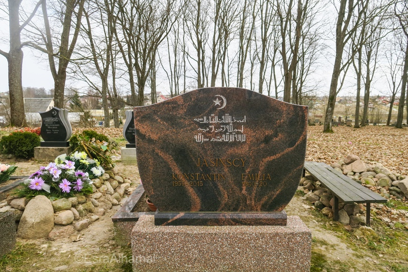 Muslim Tatar Graveyard in Nemėžis mosque near Vilnius- Muslims in Lithuania - European Muslims