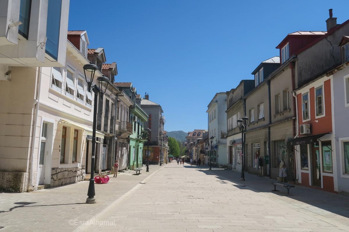 Cetinje, the old royal capital, Montenegro