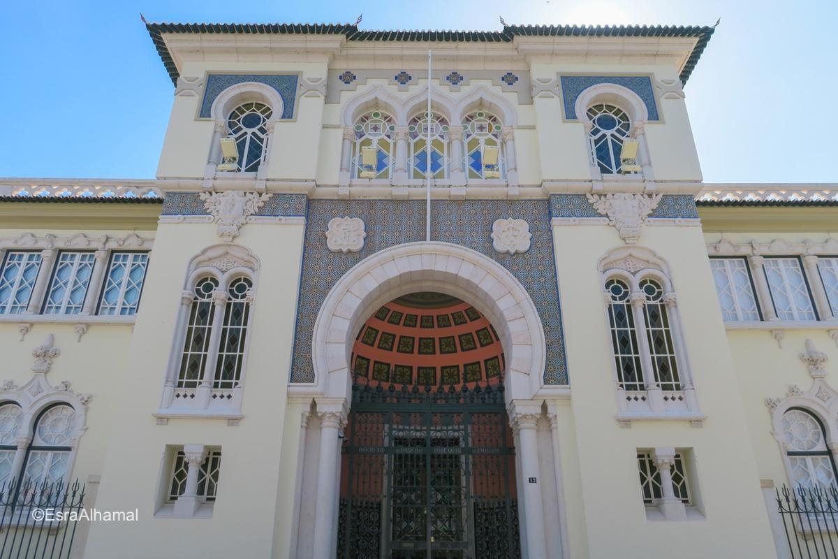 Central Bank, Faro