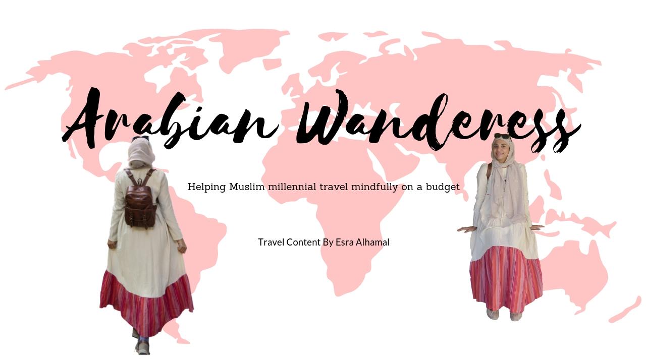 Muslim Travel Blog