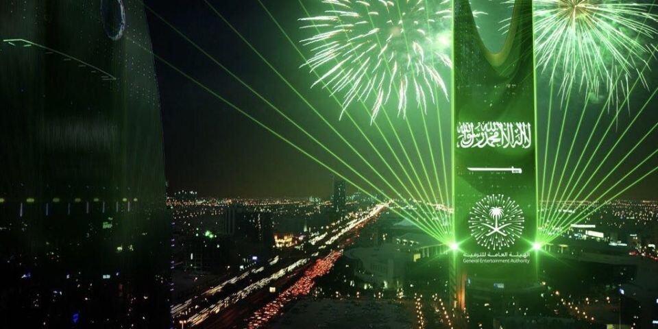 saudi-national-day.jpg
