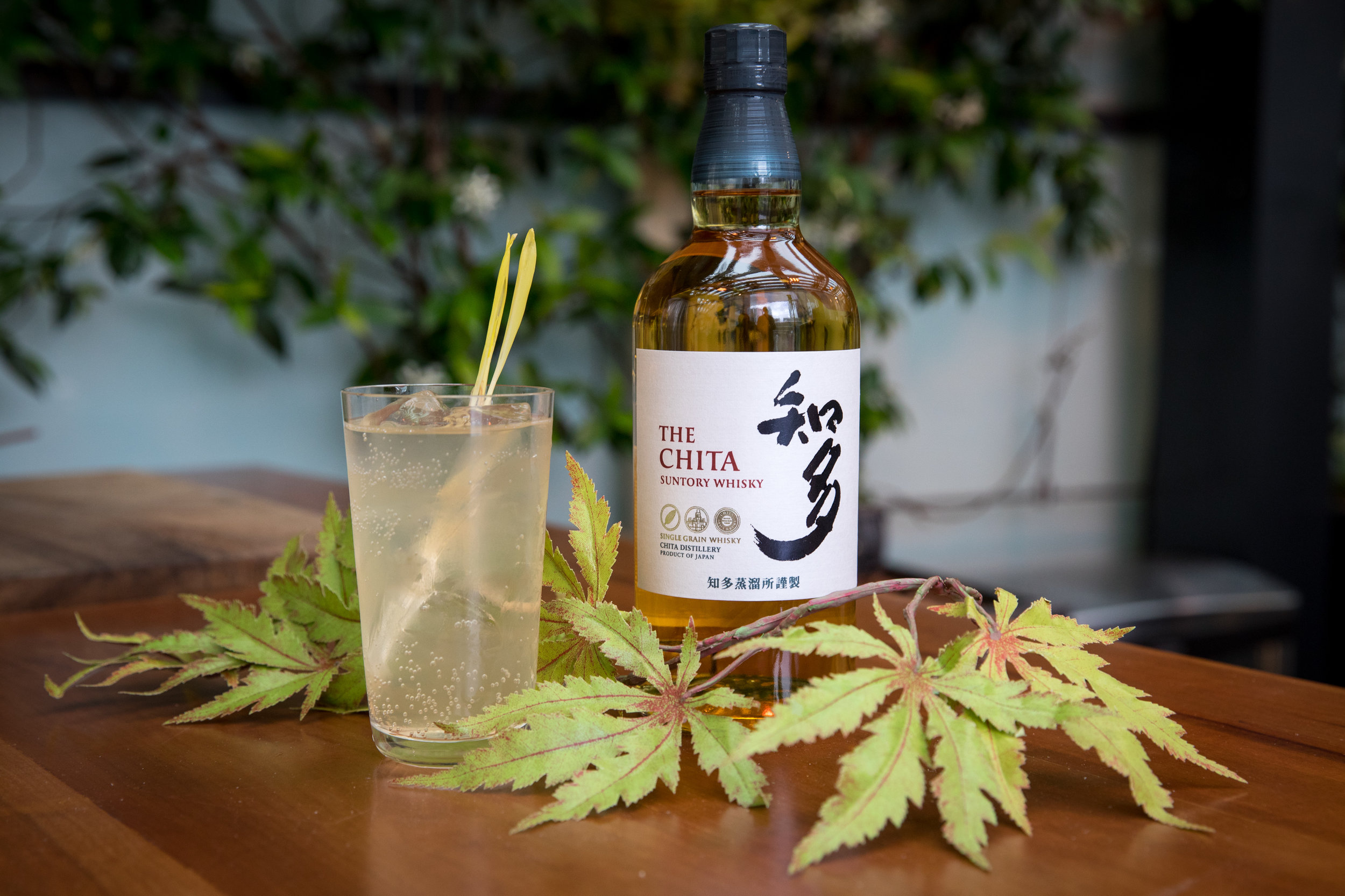 Tokai Highball, Suntory Chita Single Grain Whisky, coconut, cherry leaf tincture, sweet cornshoot, soda (£12.90)