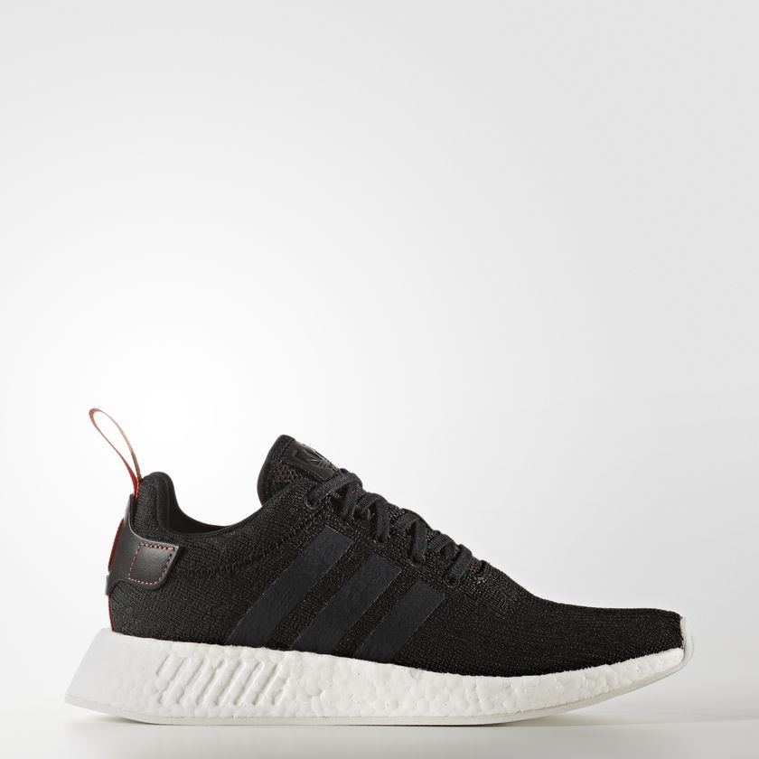 Adidas NMD R2 Trainers
