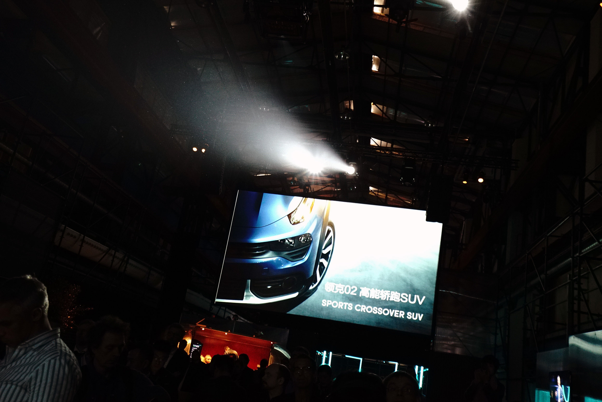 Lynk & Co European Launch Event 2.jpg