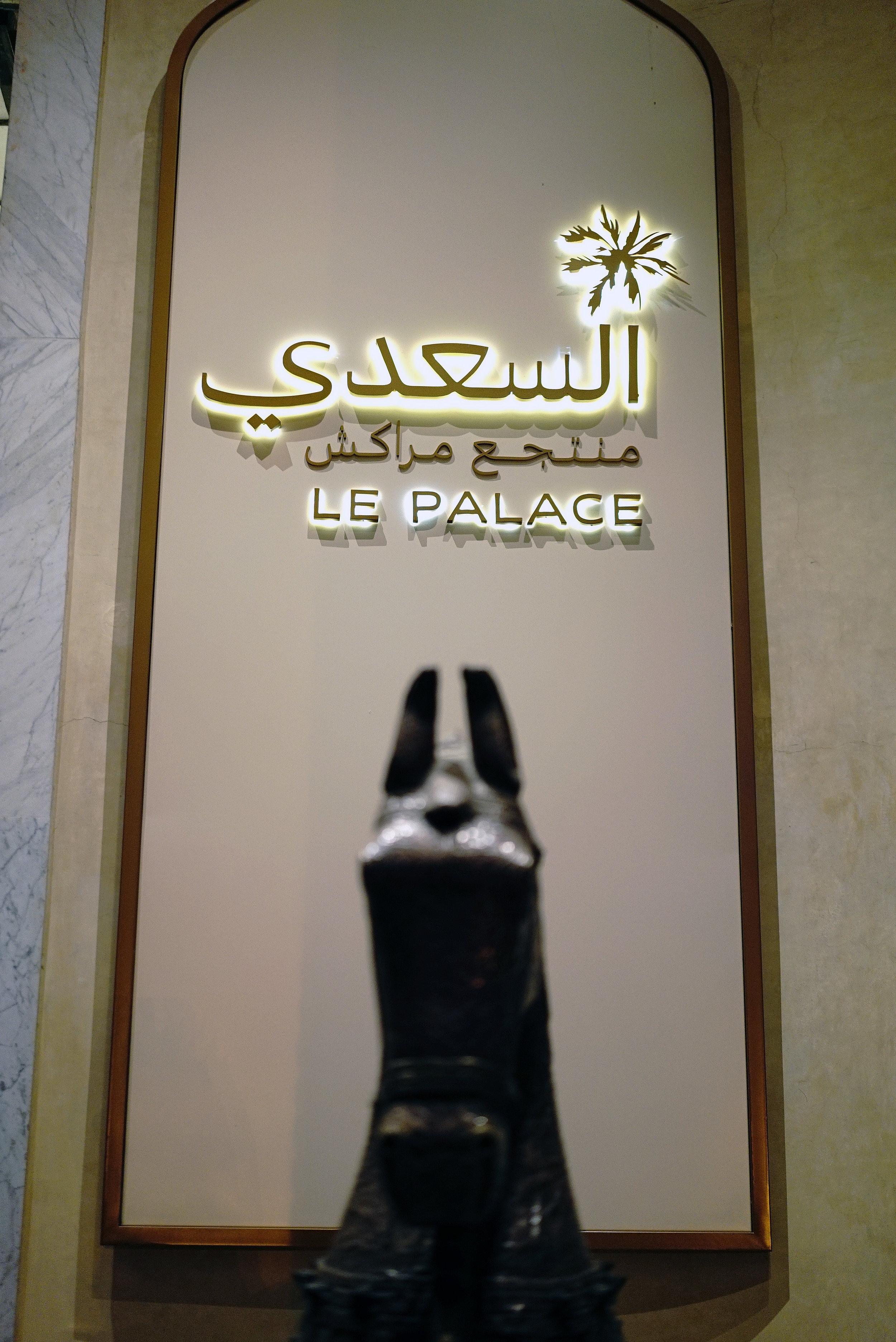 Es Saadi The Palace Sign.jpg