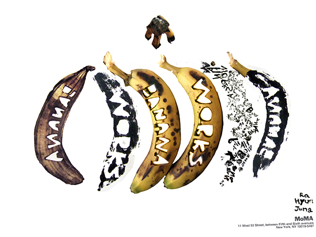 banana_690_03 Resize.jpg
