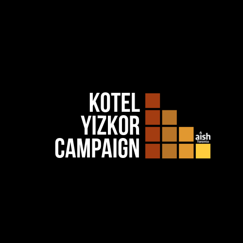 Kotel Yizkor Campaign - A special opportunity this Yom Kippur to remember our beloved family members of blessed memory, who have passed on.Whether you are saying Yizkor or are unable to say Yizkor this Yom Kippur your loved one(s) will be