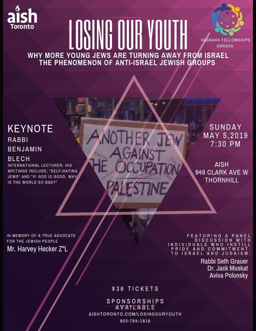 Losing Our Youth Event Flyer - Printing 2 (2).jpg