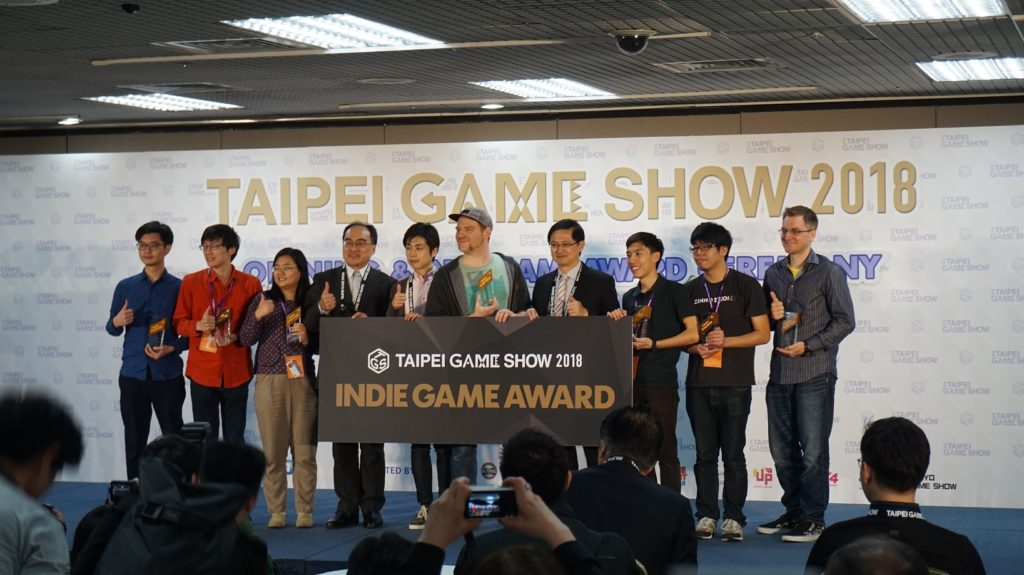 taipei-game-show-awards-2-1024x575.jpg