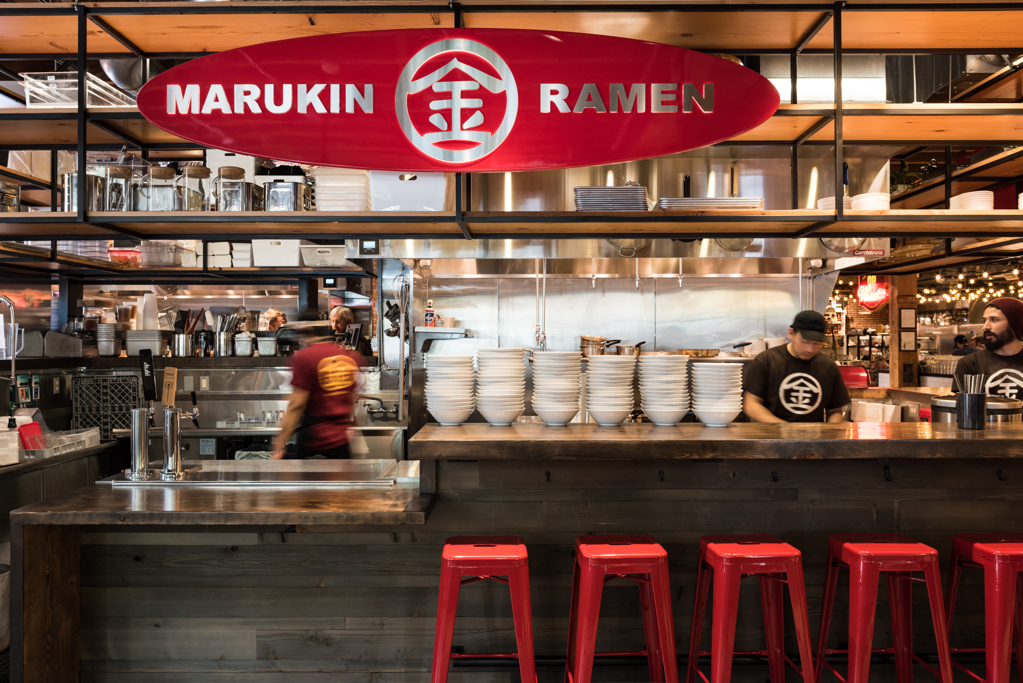 Marukin at Pine Street Market, one of two locations outside of Tokyo.
