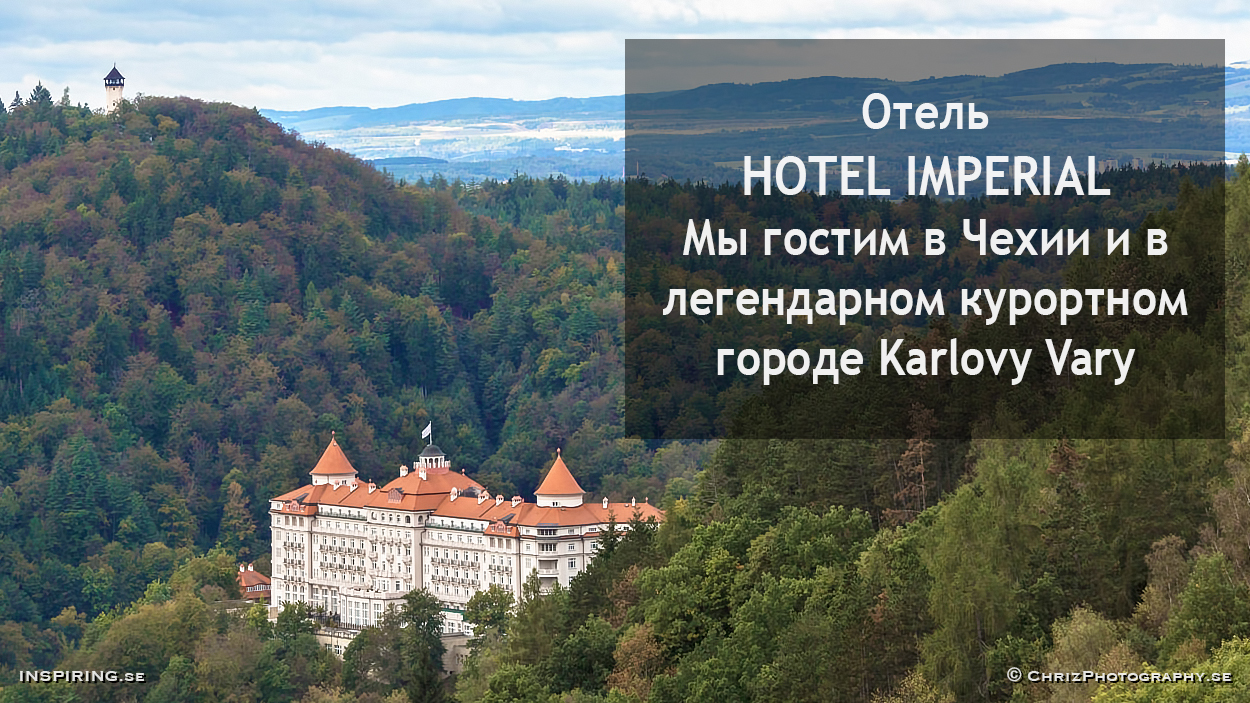 RU_Introbild_Start_galleri_1_HOTELLIMPERIAL_Inspiring.se_copyright_ChrizPhotography.se_3.jpg