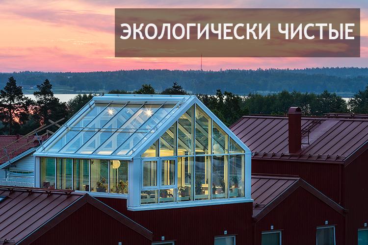 RU_Start_Intro_KLIMATSMART_Inspiring.se_copyright_ChrizPhotography.se_