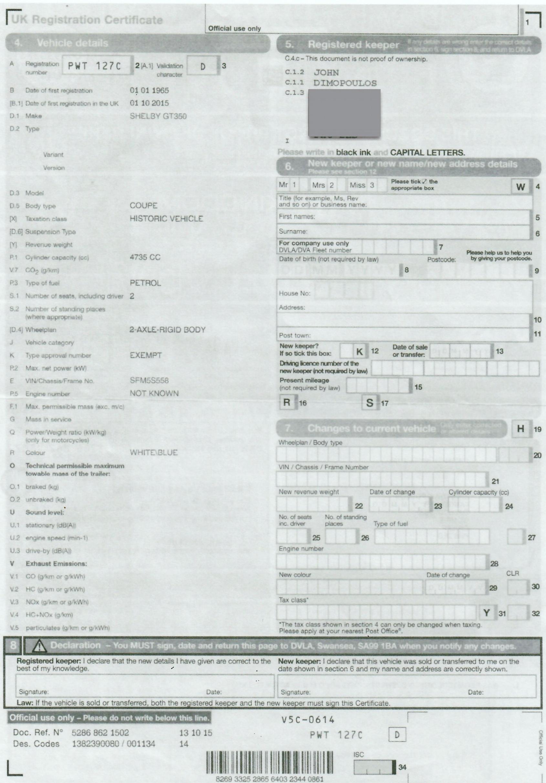 2015 Dimopoulos UK Registration Certificate pg2.jpeg