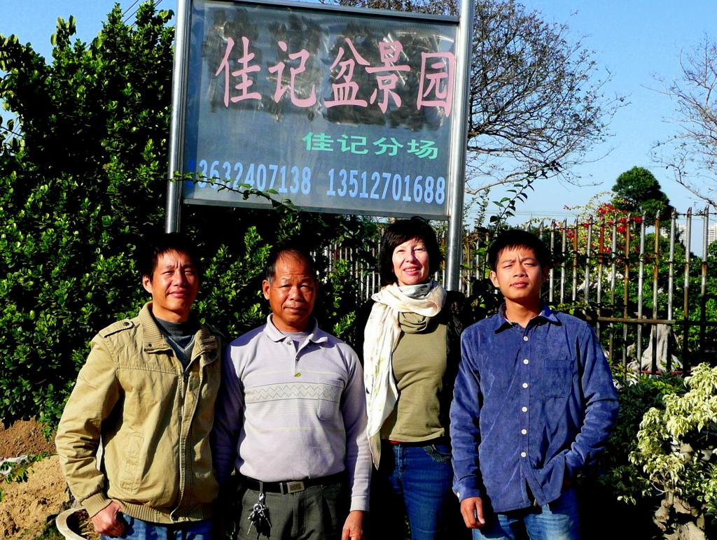 Jia Ji Gardens