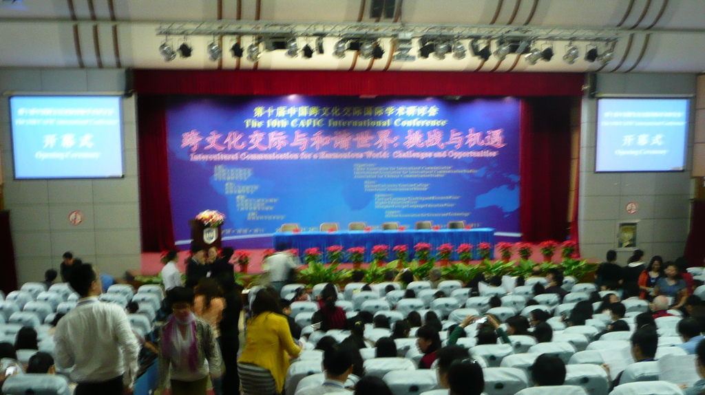 Welcome ceremony