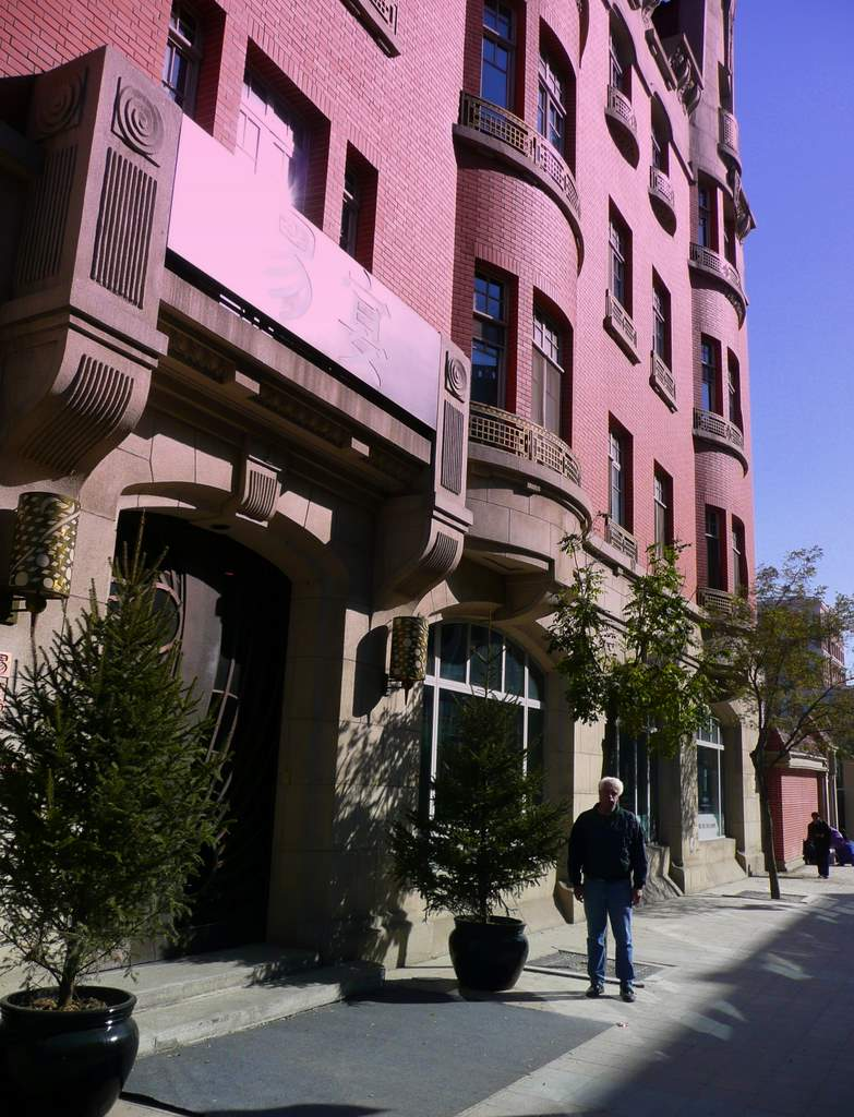 Historic 1920's building Tianjin