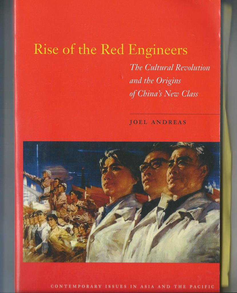 Joel Andreas Red Engineers