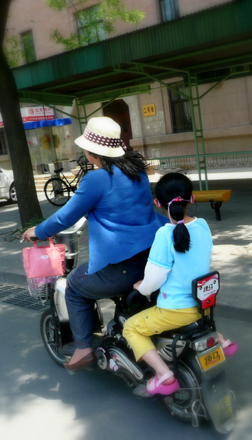 More family travel