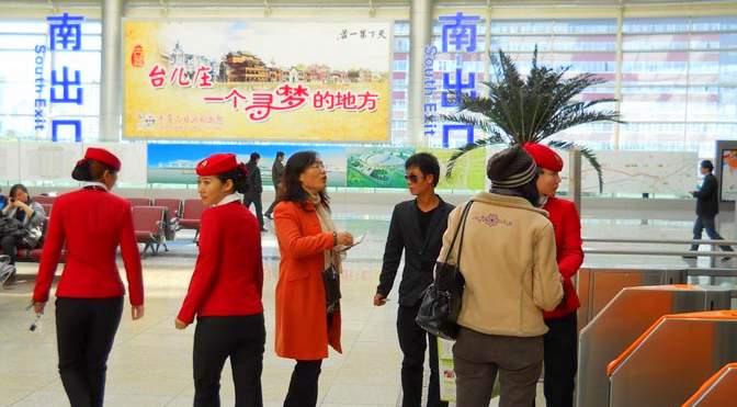 Tianjin station