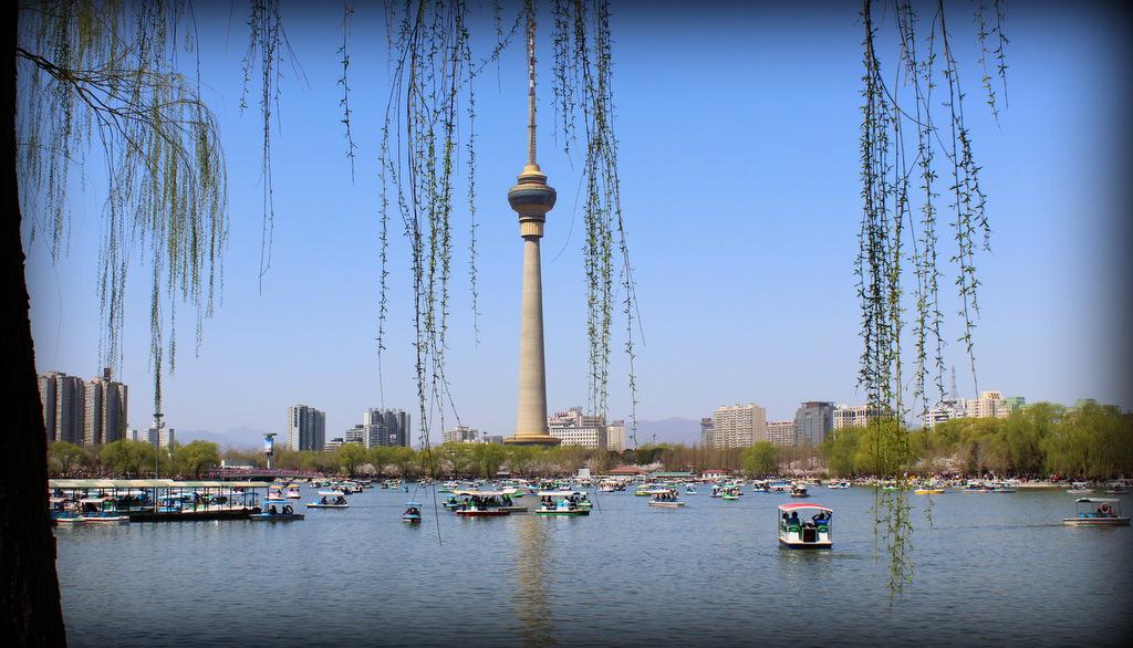 Yu Yuan Tan Park