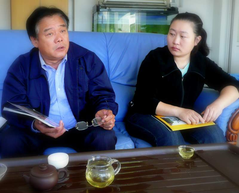 Zhao xiansheng and Liu Dongyan