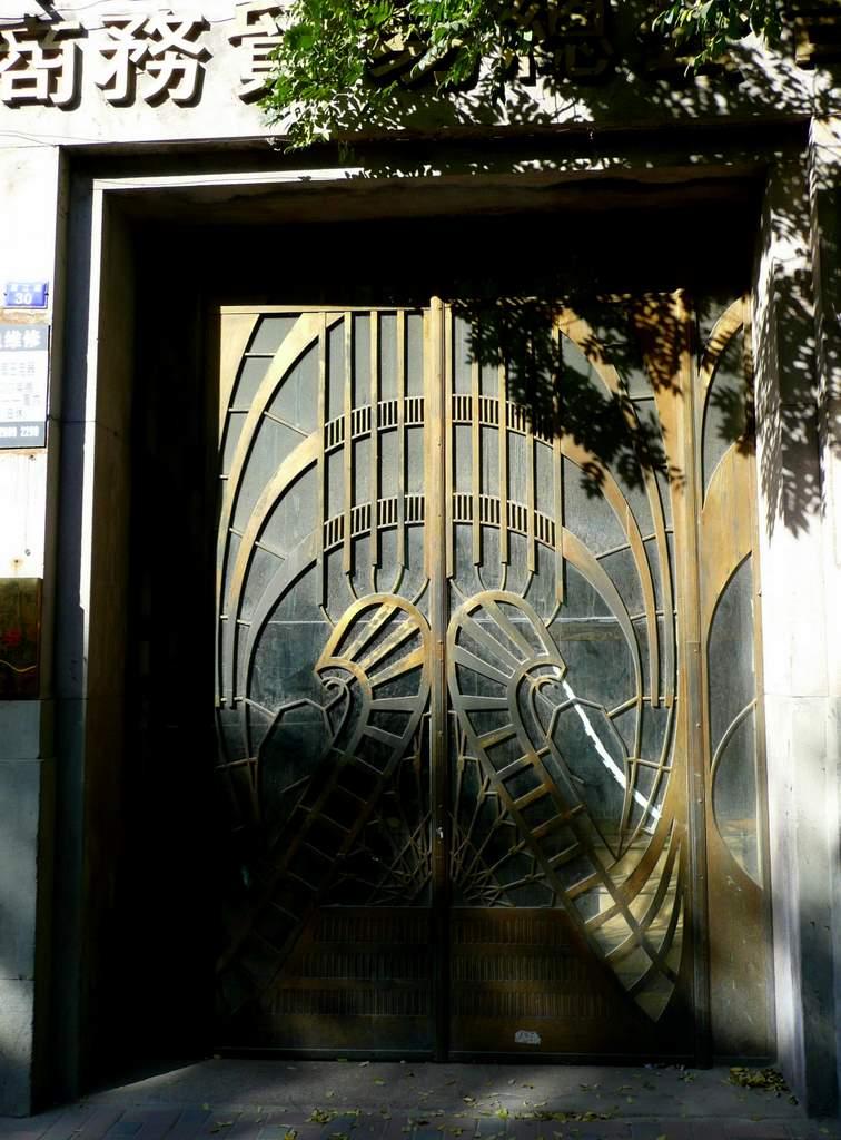 another beautiful door
