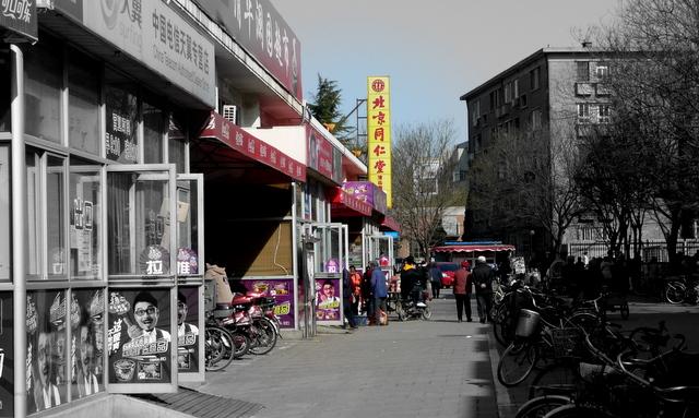 Zhao Lan Yuan Shopping Mini Mall