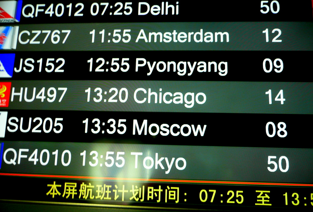 Departure Air Koryo JS 152
