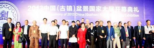 Dongguan people