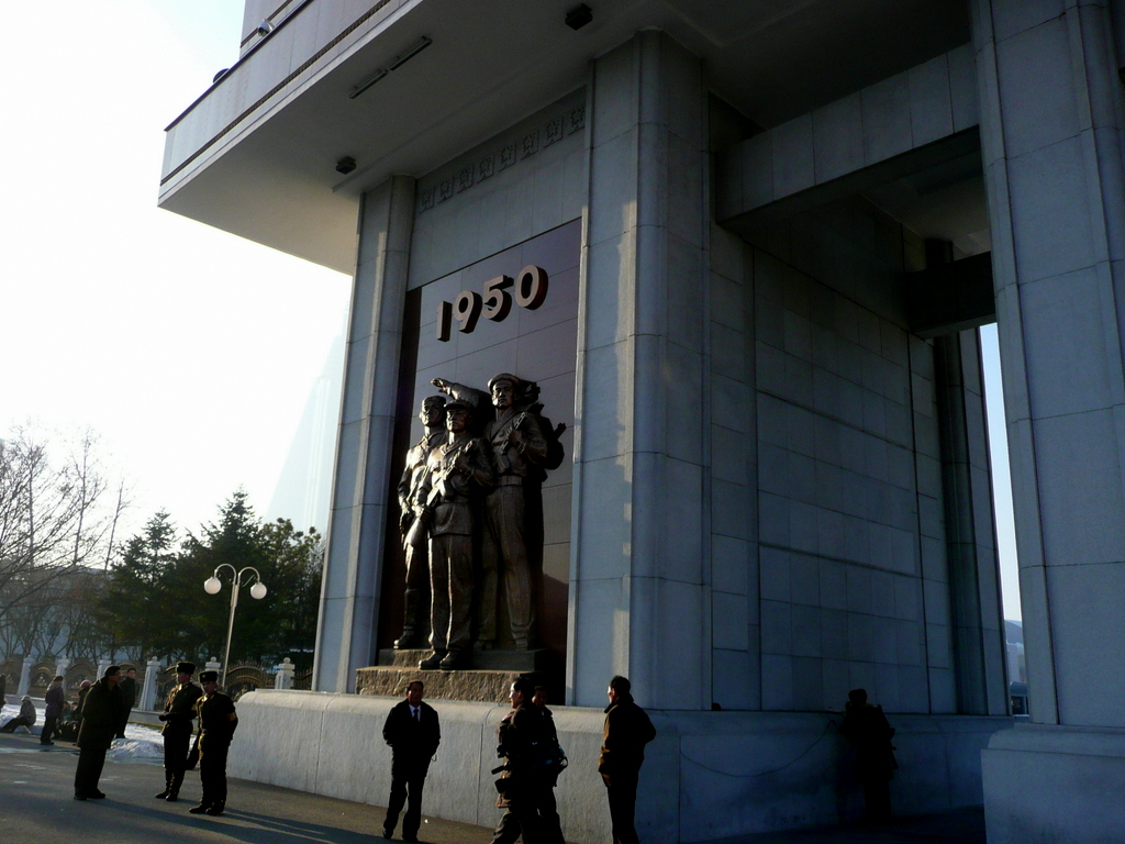Entrance to Victorious Fatherland Liberation War Museum