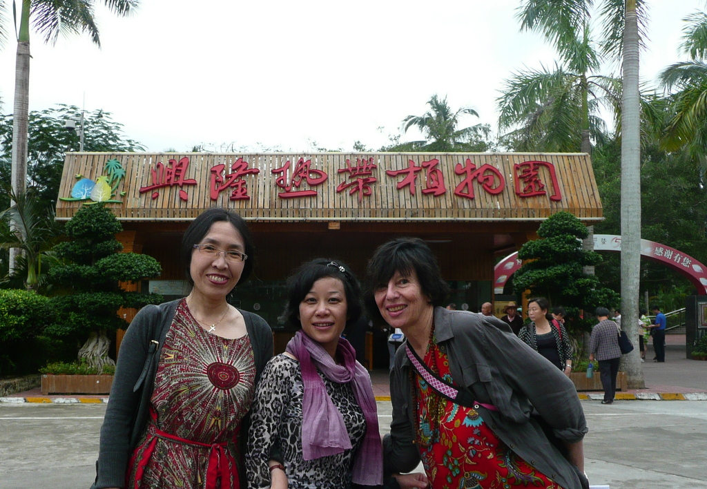 Lanping, xiao meimei and Chery at the Volcano Park