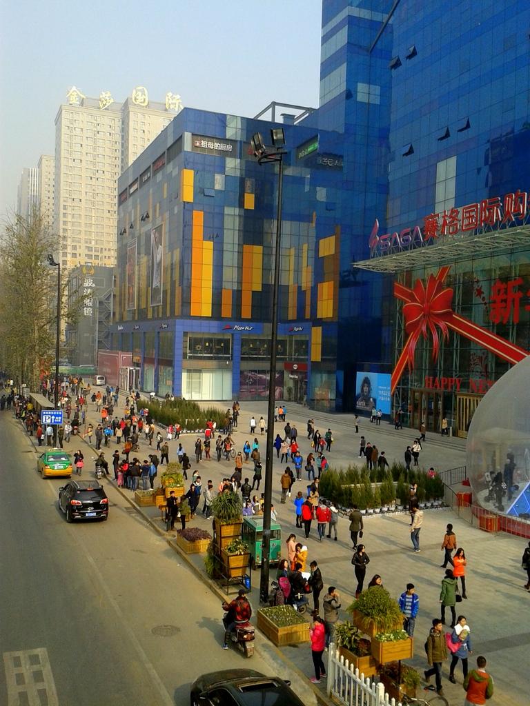 Massive mall