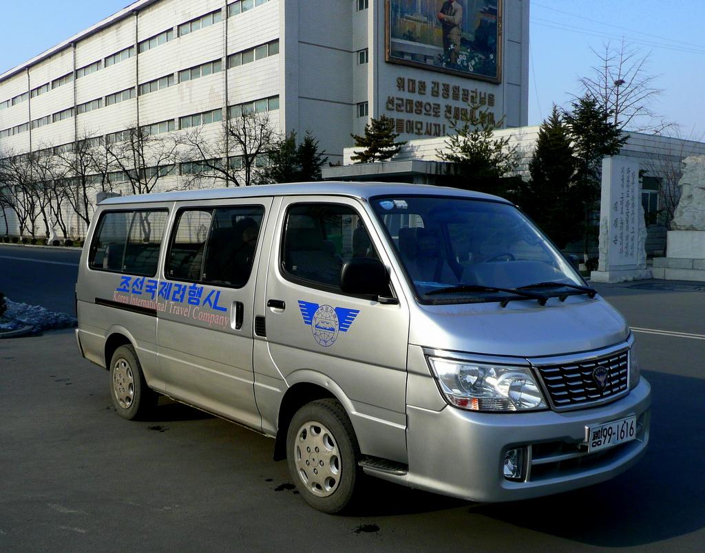 Our mini van