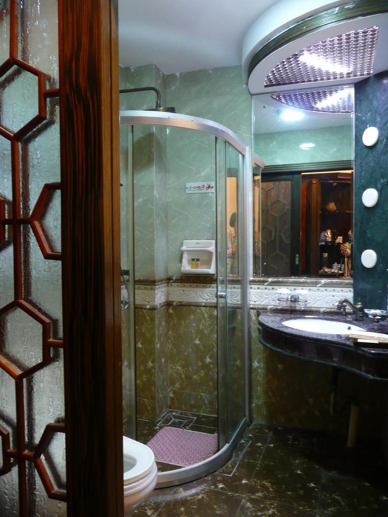 Regal bath