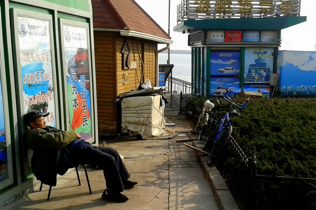 Sleeping in the sun at the boardwalk