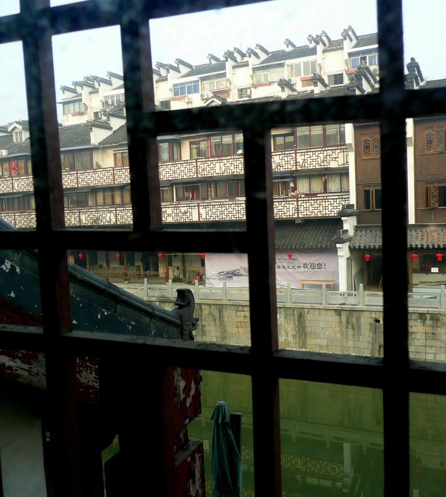 View from my room Orange Hotel Nanjing