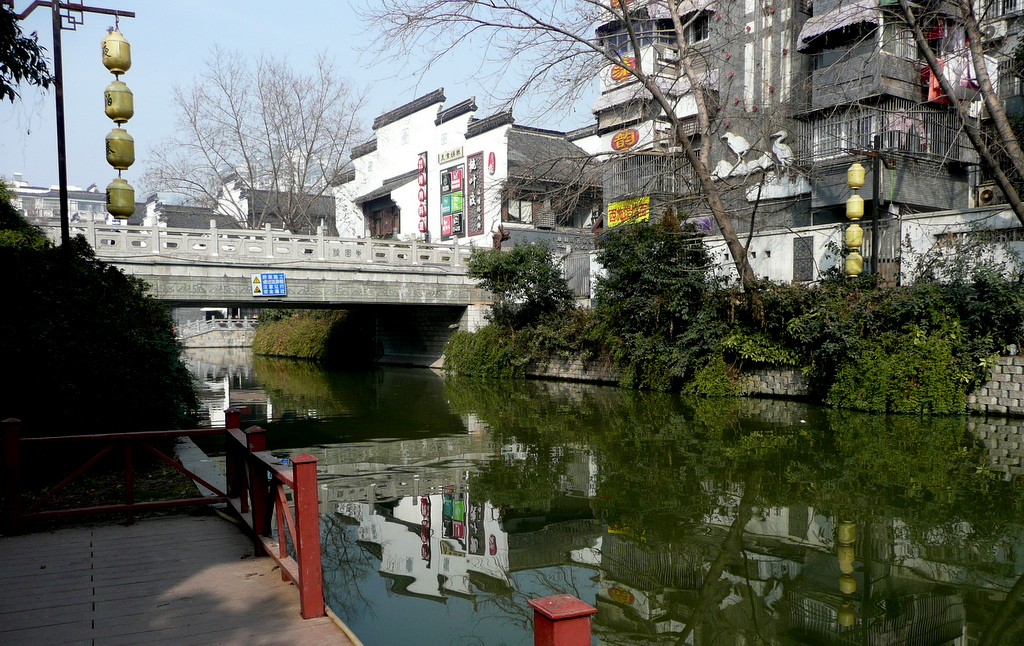 View of canal