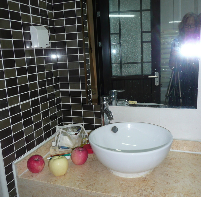 Here's a shot of my bathroom at the Saga Youth Hostel.