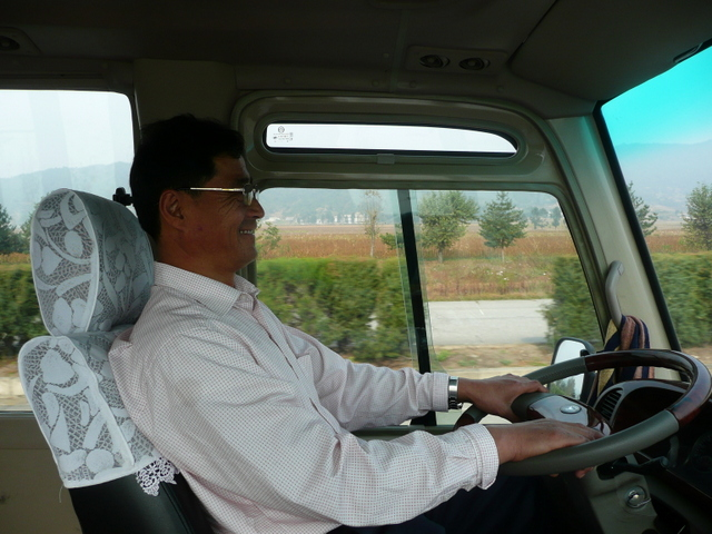 Our Driver