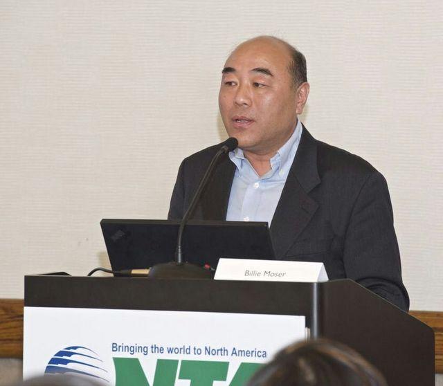 Mark Wang addresses tour professionals at NTA