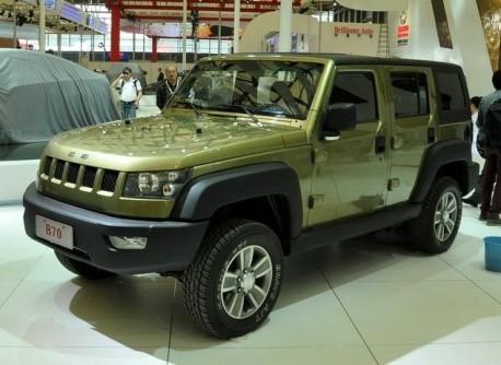 Lintong Base Jeep