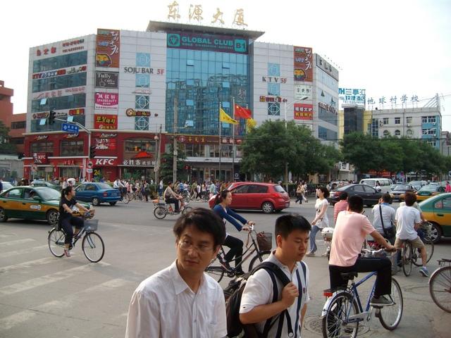 Wudaokou Soju Bar