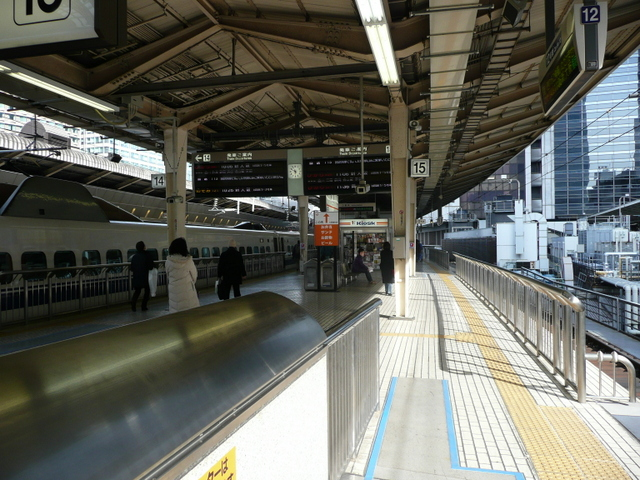 Shinkansan