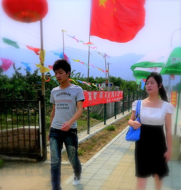 flipped_village-young-couple.jpg