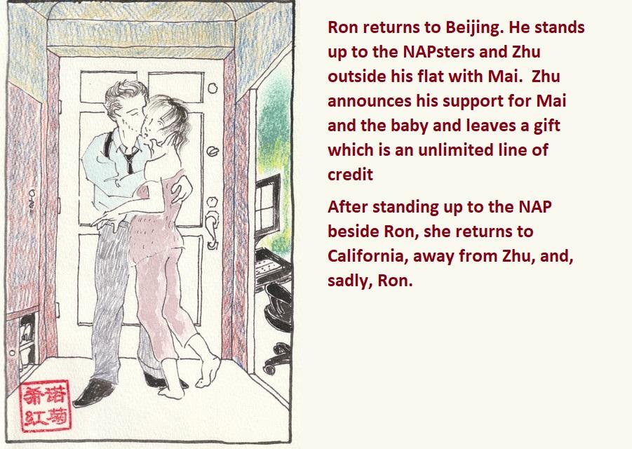 7x-Ron-Mai-kiss-2x3 aspect ratio w text.jpg