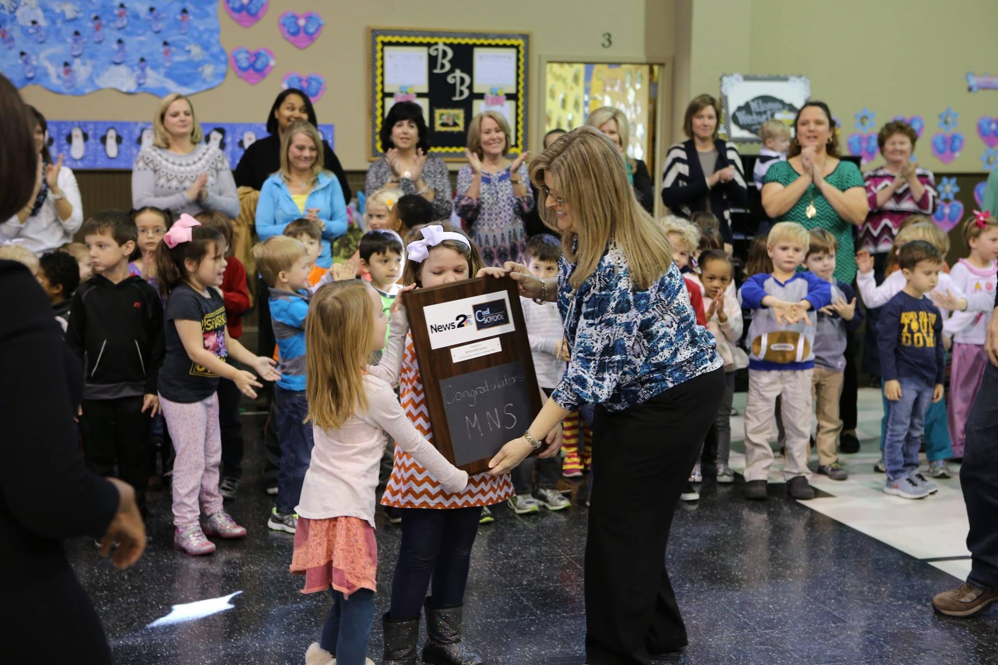 COOL SCHOOL Award: January 2016
