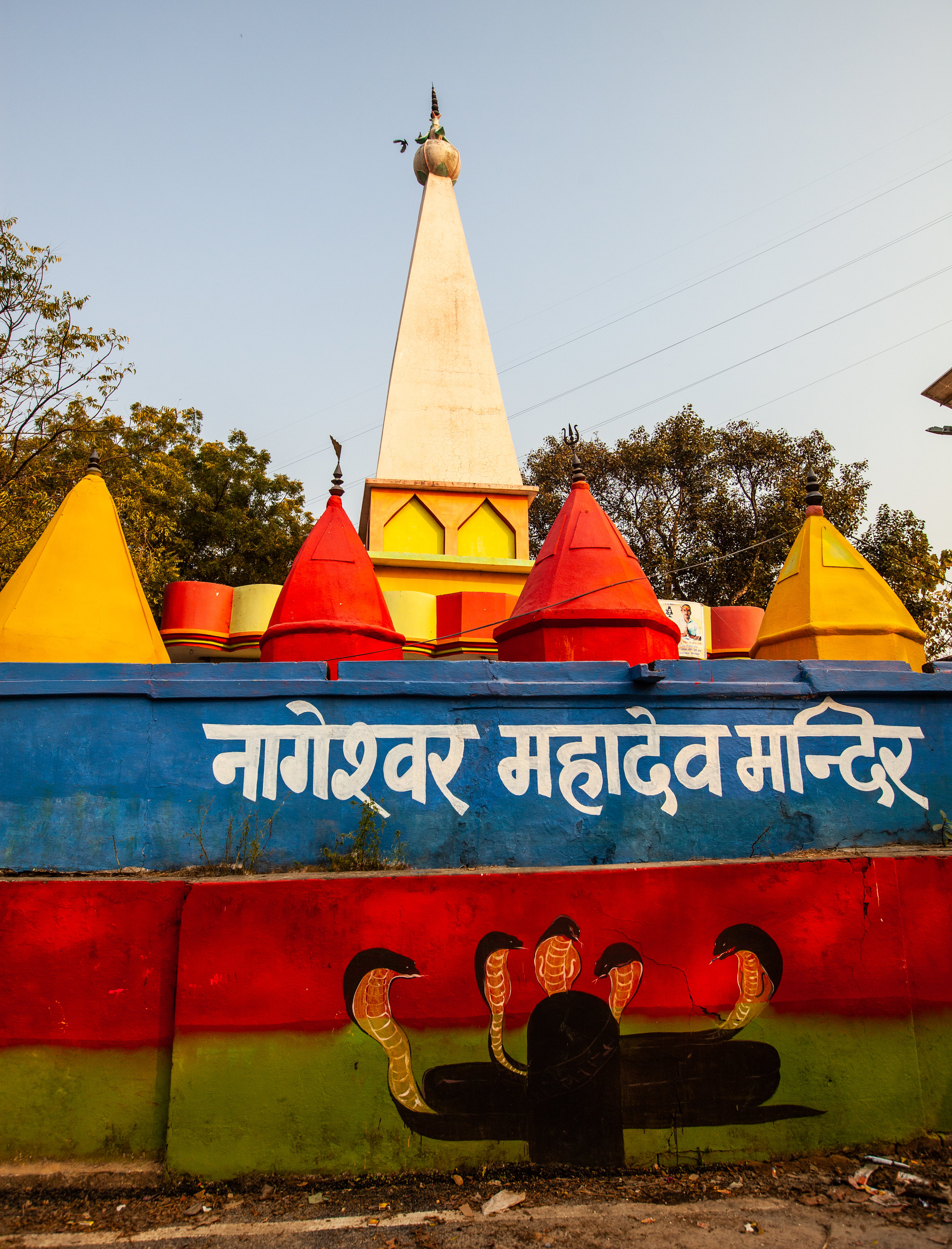 A Shrine where Patanjali is believed to have worked on the Yoga Sutras