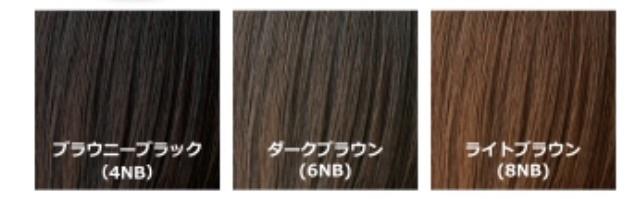 まわりの髪に自然になじむこだわり美色。