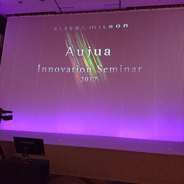 Aujua Innovation Seminar🌼#Aujua#バージョンアップ#わくわく#1番に着いちゃった−#金山クラウンプラザホテル