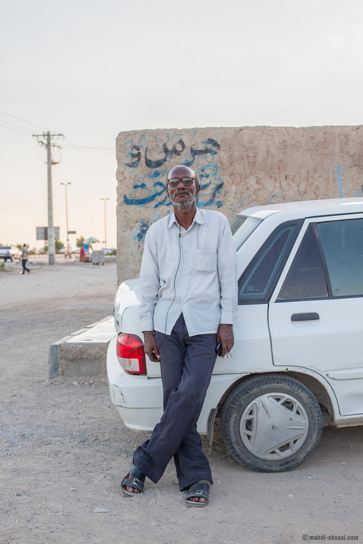 Afro-Iran   The Unknown Minority by Mahdi Ehsaei — Mahdi Ehsaei